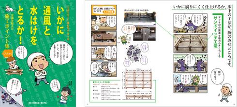 sekohoho_s1_05.jpg