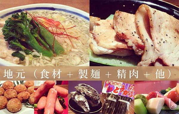 kujira_jimoto.jpg