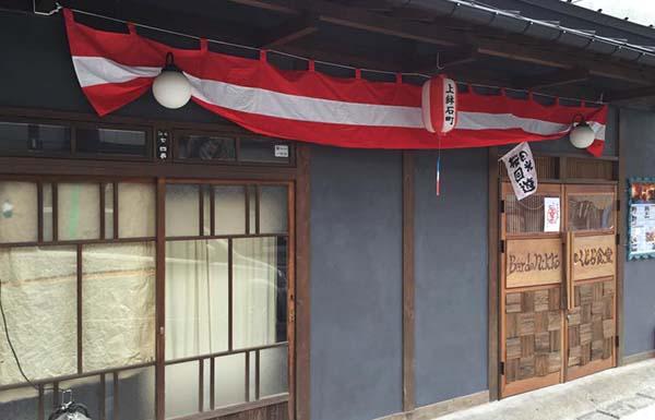 kujira_sakura_maturi.jpg