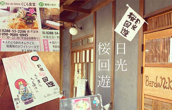 kujira_sakutakaiyuu.jpg