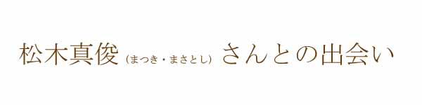 taitoru01_2.jpg