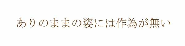 taitoru04.jpg