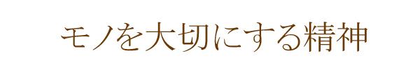 taitoru_taisetu.jpg