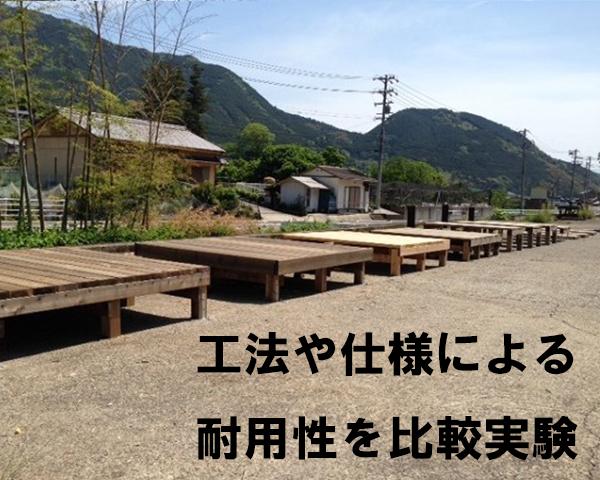 20140513deck_oshirase.jpg