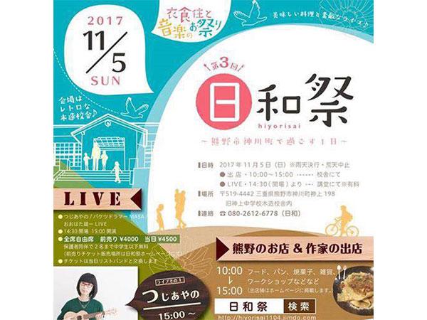 hirori_600_.jpg