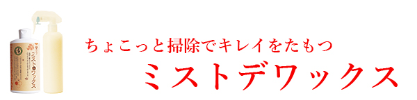 misuto_sannpurubana.jpg