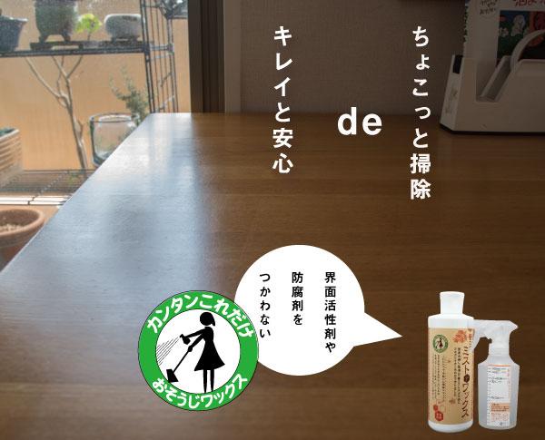 misut_たべこぼし05.jpg