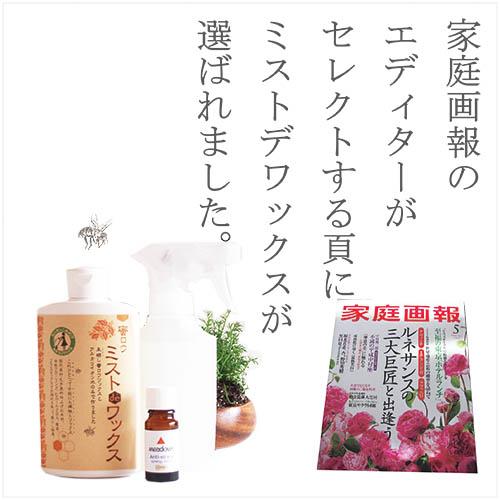 zakka_news.jpg